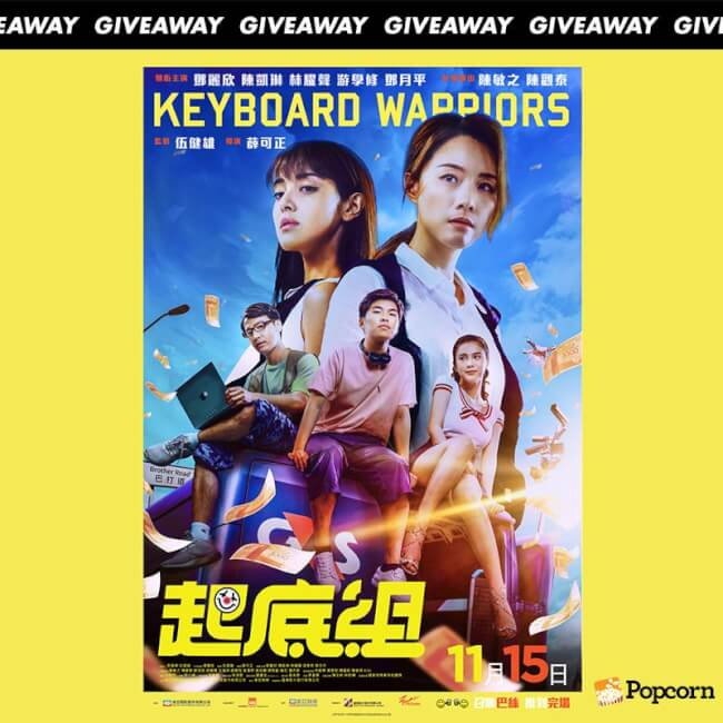 Win A Pair Of Premiere Tickets To 'Keyboard Warriors'
