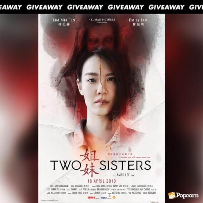 Win Premiere Tickets To Chinese Horror 'Two Sisters'