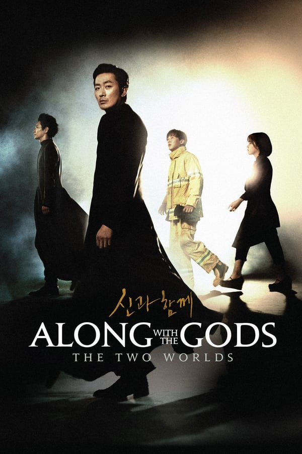 ALONG WITH THE GODS: THE TWO WORLD Movie Poster