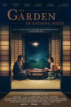 The Garden Of Evening Mists Movie Poster