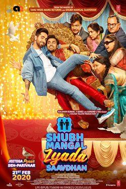 Shubh Mangal Zyada Saavdhan Movie Poster