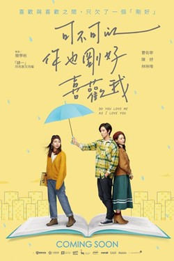 Do You Love Me As I Love You Movie Poster