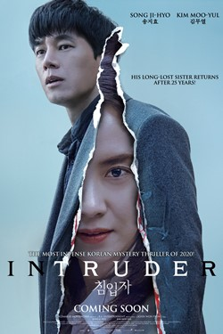 Intruder Movie Poster