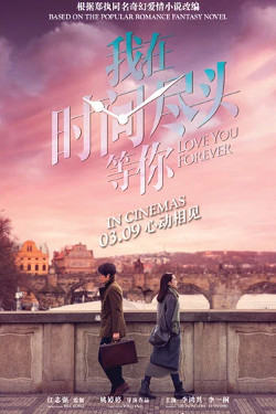 Love You Forever Movie Poster