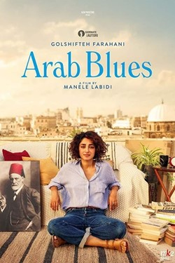 Arab Blues Movie Poster