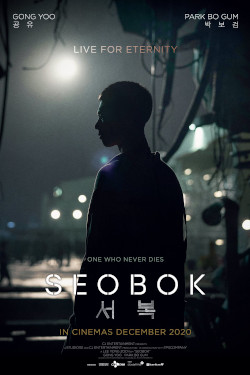 Seobok Movie Poster