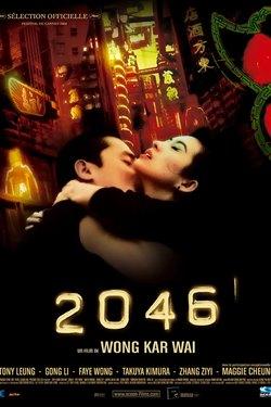 2046 Movie Poster