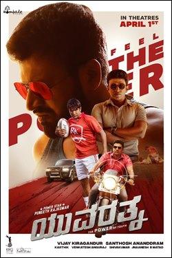 Yuvarathnaa Movie Poster