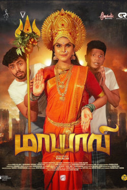 Maayavi Movie Poster