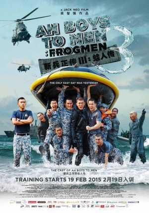 Ah Boys To Men 3: Frogmen Movie Poster