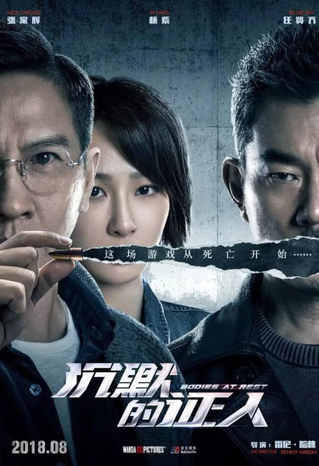 GV VivoCity Cinema Showtimes & Tickets | Popcorn Singapore
