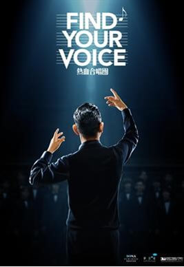 Find Your Voice Movie Poster