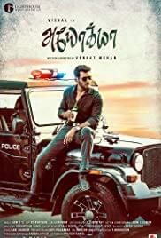 Ayogya Movie Poster