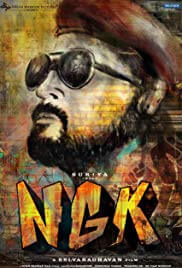 NGK Movie Poster