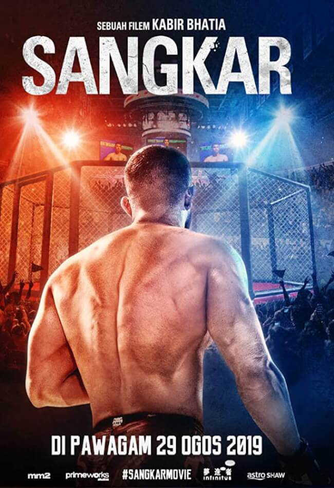 Sangkar Movie Poster