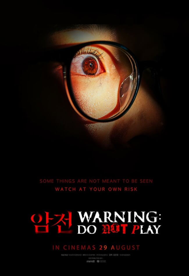 Warning: Do Not Play Movie Poster