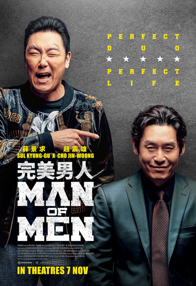 Man Of Men Movie Poster