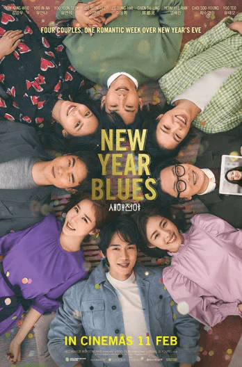 New Year Blues Movie Poster