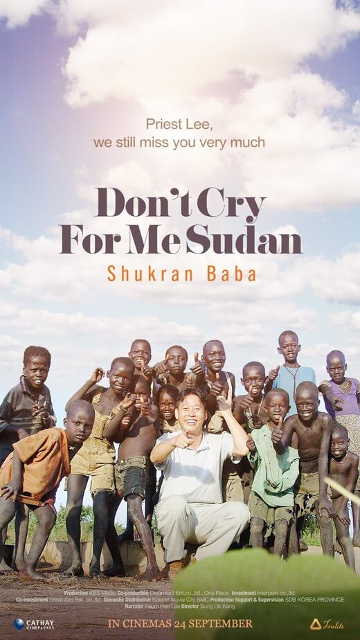 Don't Cry For Me Sudan: Shukran Baba Movie Poster