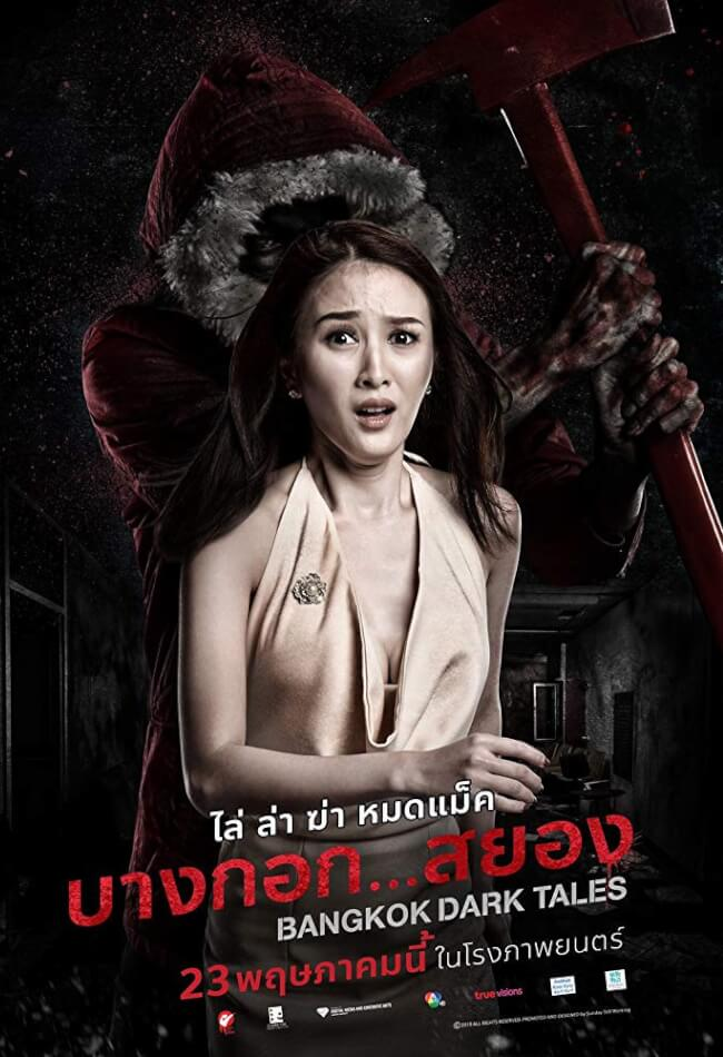 Bangkok Dark Tales Movie Poster