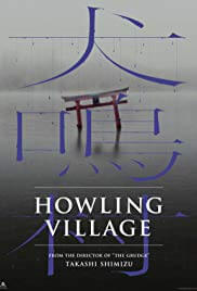 Howling Village Movie Poster
