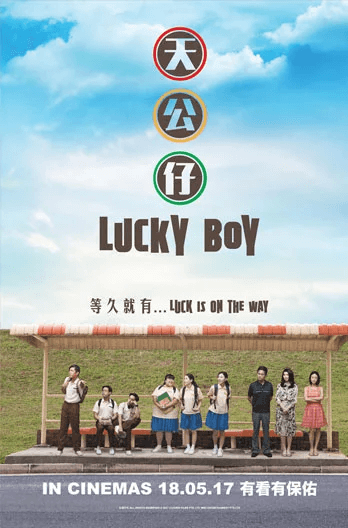 Lucky Boy Movie Poster