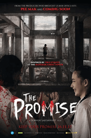 Thai - The Promise Movie Poster