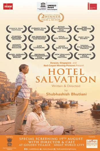 Hotel Salvation Movie Poster