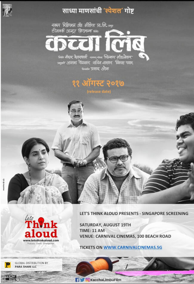 Kaccha Limbu Movie Poster