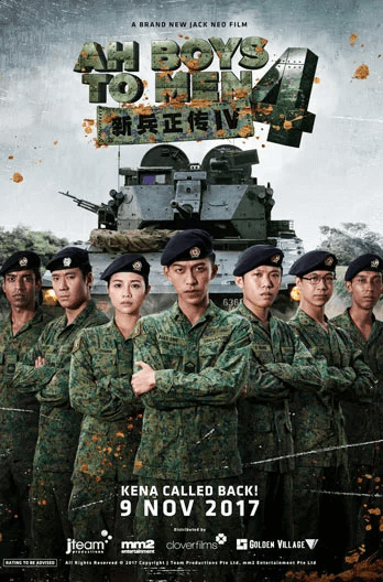 Ah Boys To Men 4 Movie Poster