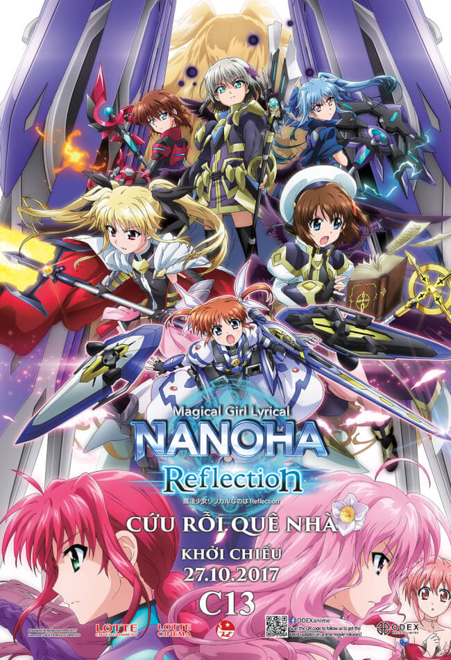 NANOHA: REFLECTION Movie Poster
