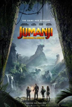 Jumanji : welcome to the jungle Movie Poster