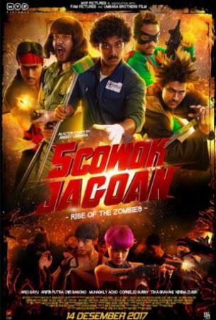 5 cowok jagoan Movie Poster