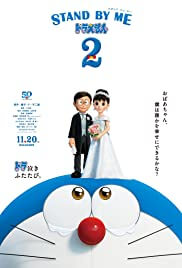 Doraemon Stand By Me 2 Movie Poster