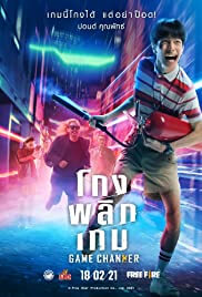 Game Changer Movie Poster