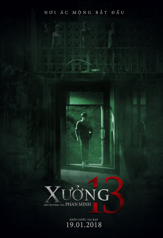 XƯỞNG 13 Movie Poster
