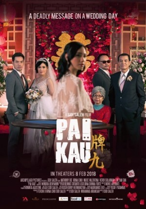 Pai kau Movie Poster