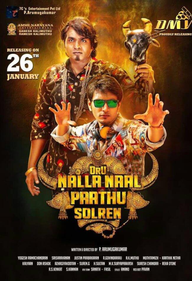 Oru Nalla Naal Paathu Solren Movie Poster
