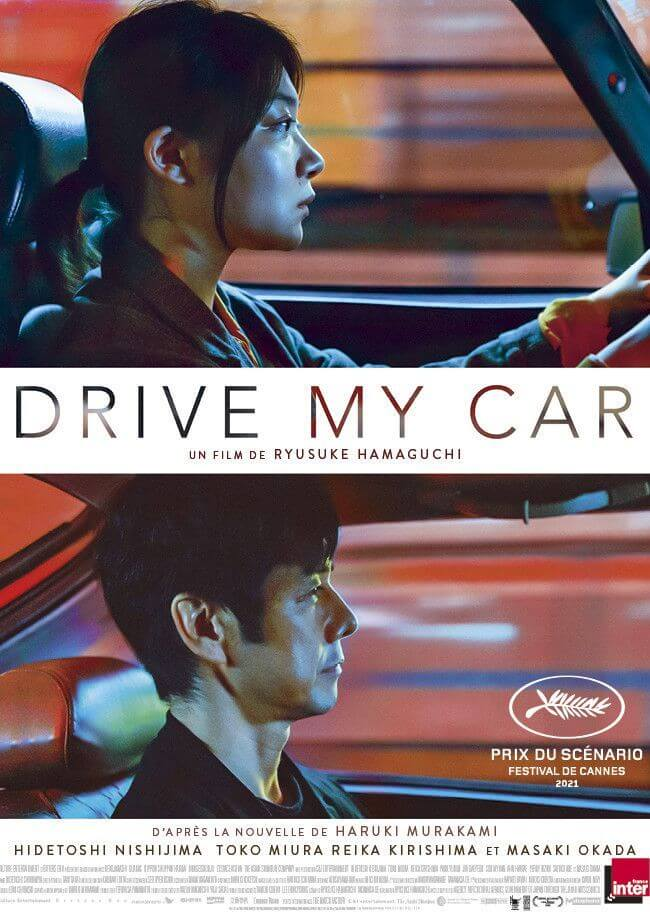Drive My Car Movie Poster