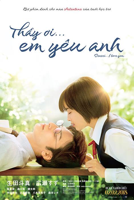 SENSEI...I LOVE YOU Movie Poster
