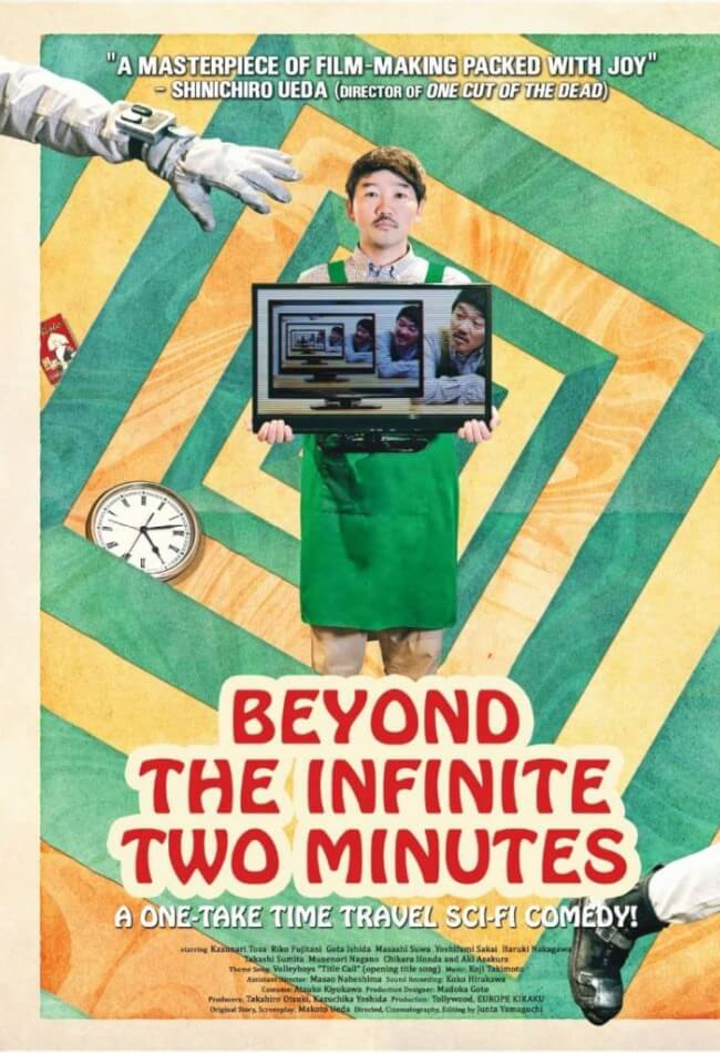 Beyond The Infinite Two Minutes Movie Poster