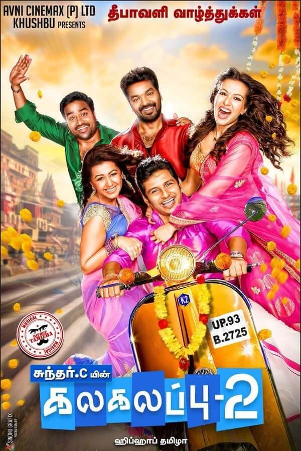 Kalakalappu 2 Movie Poster