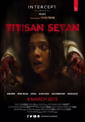 Titisan setan Movie Poster