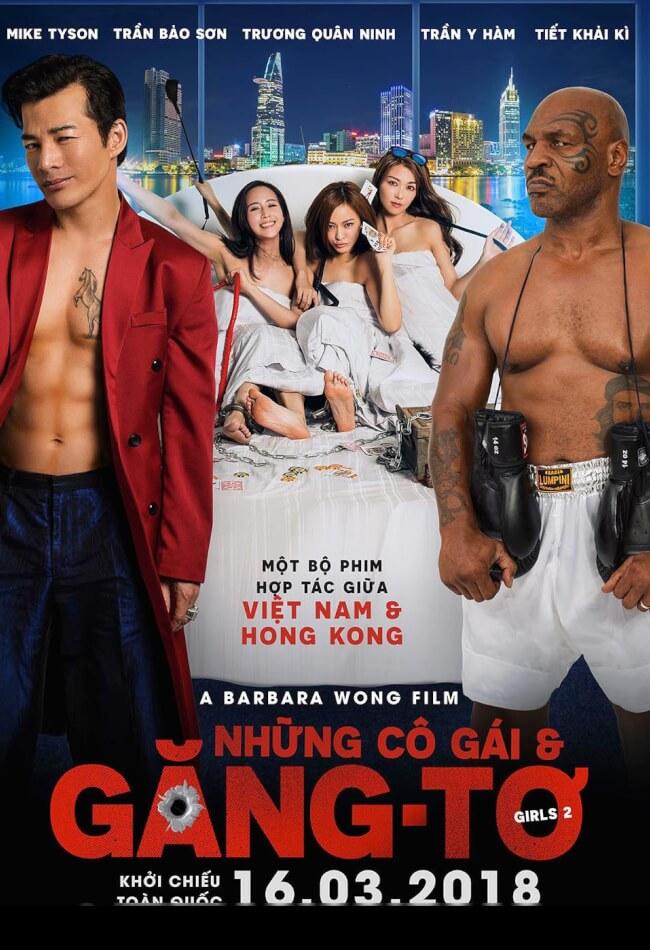 GIRLS 2 Movie Poster