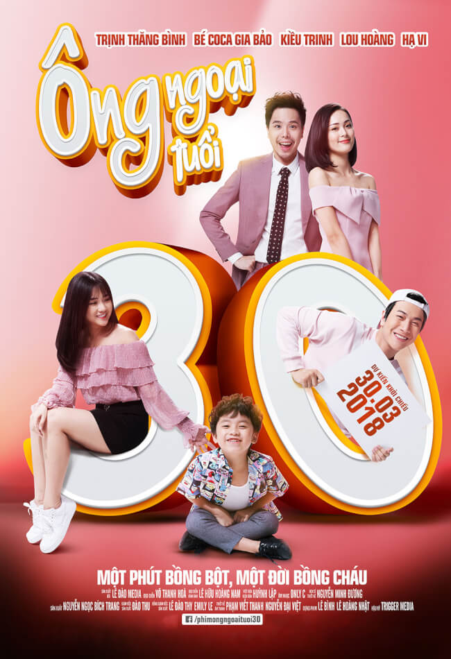 SCANDAL MAKERS (VIETNAM) Movie Poster