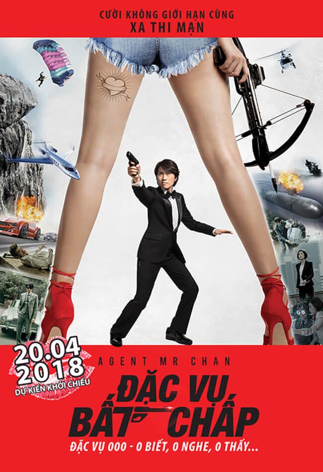 ĐẶC VỤ BẤT CHẤP Movie Poster