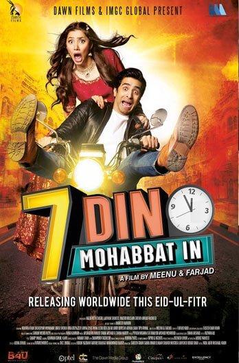 image 7 Din Mohabbat In 2018 Urdu Full Movie Watch Online Free Download